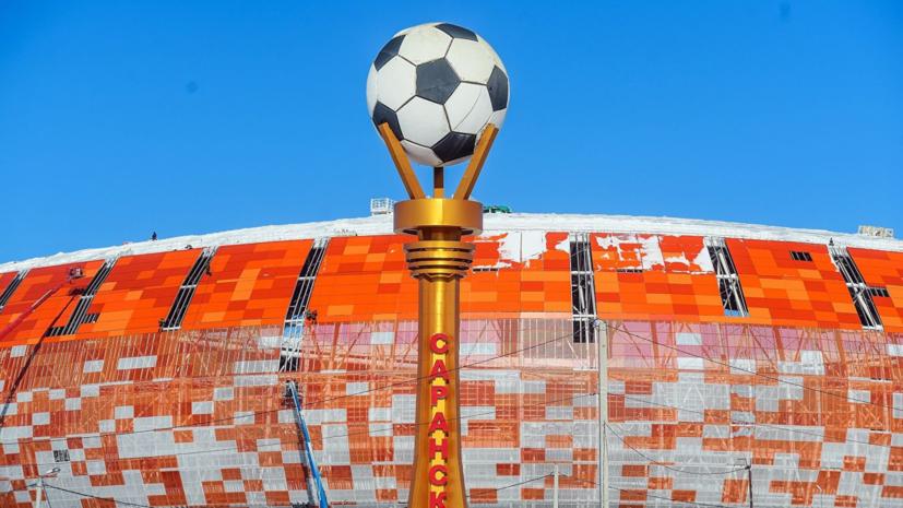 «Тамбов» будет играть на арене ЧМ-2018 в случае выхода в РПЛ