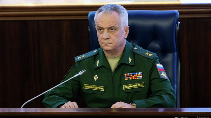 Генштаб ВС России: США разрабатывают «достартовый перехват» ракет
