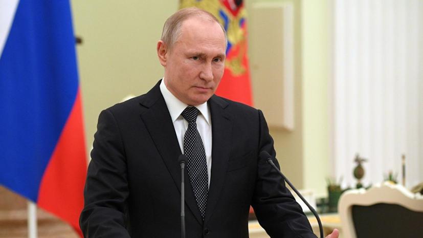 Сверхзадачей дляРФ должно быть изменение структуры экономики— Путин