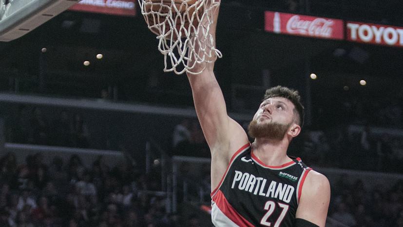 Баскетболист «Портленда» выругался в прямом эфире после победы