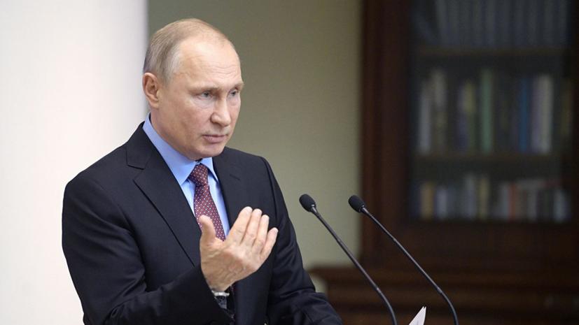 Путин назвал сверхзадачу для России