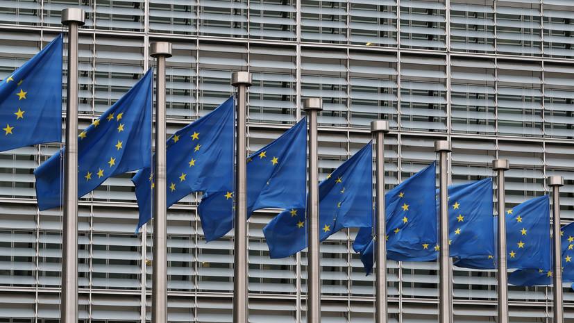 ЕК намерена провести встречу по газу с Россией и Украиной в ближайшие недели