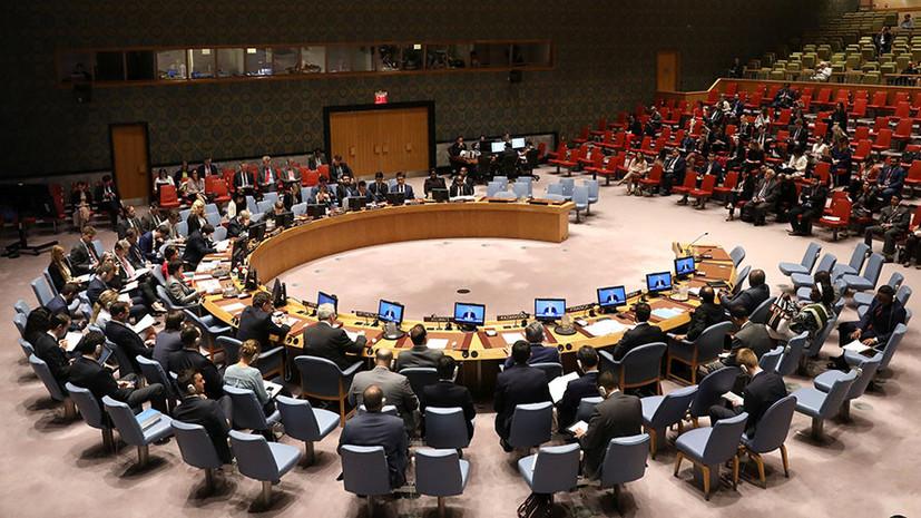 Киев обратился в ООН из-за решения России по гражданству для Донбасса