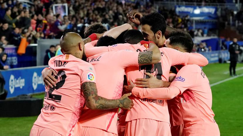 Зидан высказался о доминировании «Барселоны» в чемпионате Испании по футболу