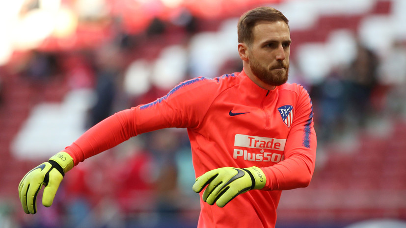 СМИ: МЮ рассматривает вратаря «Атлетико» в качестве замены Де Хеа