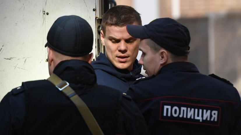 «Зенит» настаивает на углублённом осмотре Кокорина клубным врачом в СИЗО