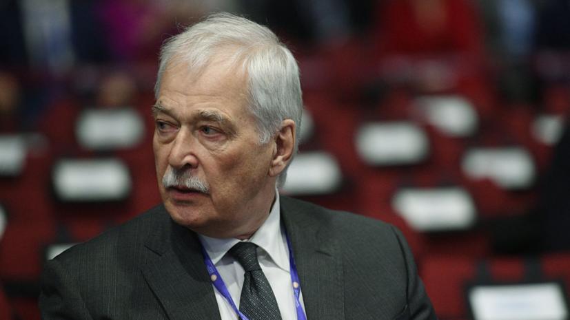 Грызлов: победа Зеленского даёт возможность вернуться к выполнению Минских соглашений