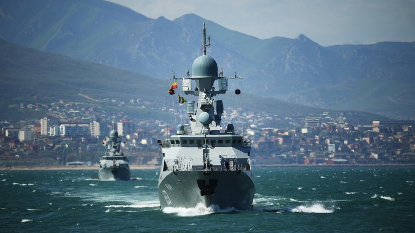 «Главная военная сила в регионе»: какими боевыми возможностями обладает Каспийская флотилия