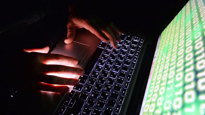 Вынесен приговор по делу о компьютерных атаках на интернет-ресурс правительства Курганской области