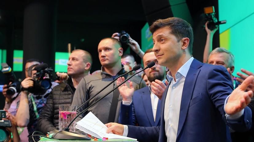 Команда Зеленского выступила за усиление санкций в отношении России