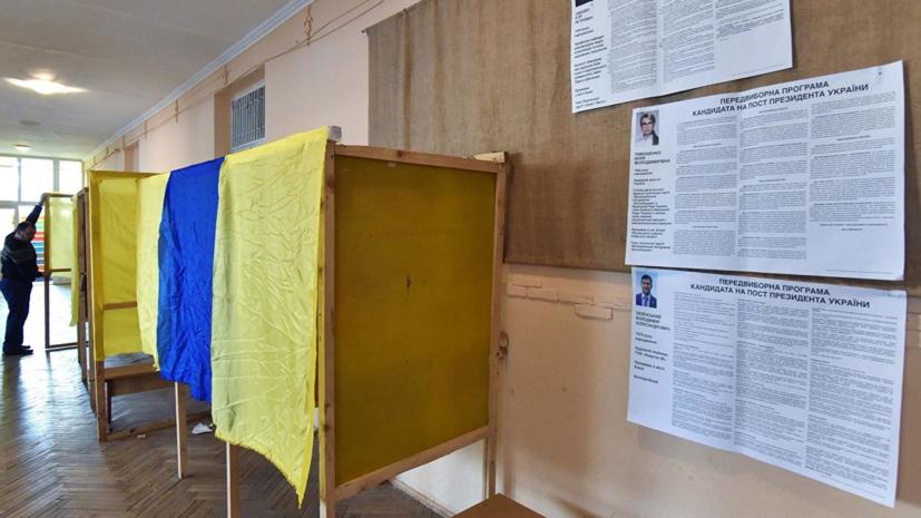 Полиция Украины получила более 11 тысяч сообщений о нарушениях на выборах