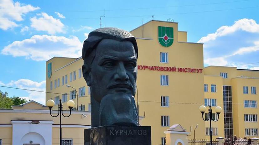 В Курчатовском институте рассказали о программе развития генетических технологий