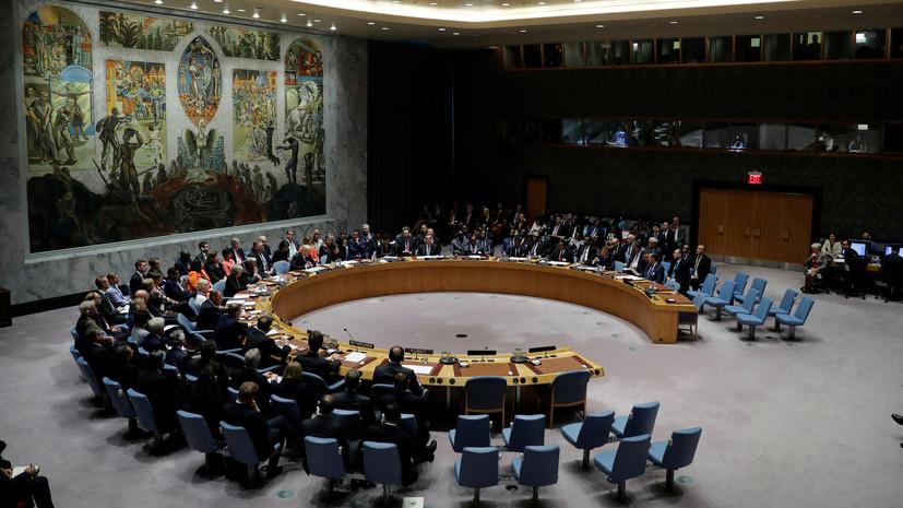 Украина запросила экстренное заседание СБ ООН