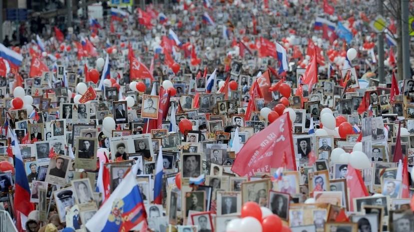 Улицы в центре Москвы перекроют 9 мая из-за шествия «Бессмертного полка»
