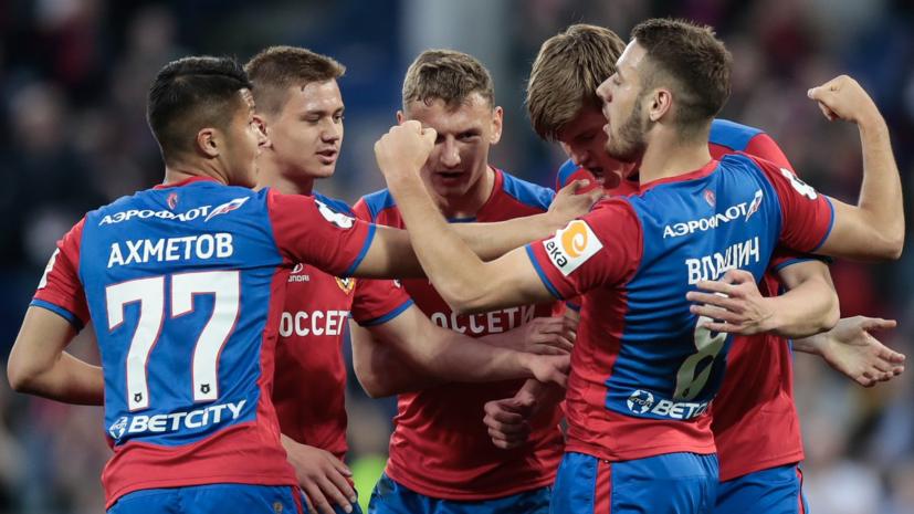 ЦСКА обыграл «Анжи» и поднялся на третье место в РПЛ