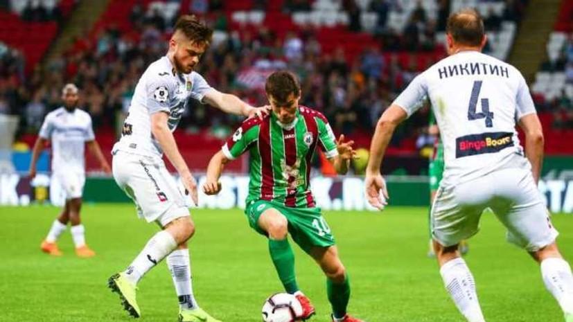 «Рубин» сыграл вничью с «Уфой» в 25-м туре РПЛ