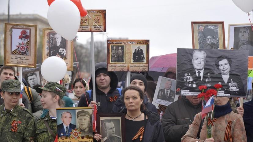 Псковская область присоединится к акции «Бессмертный полк»
