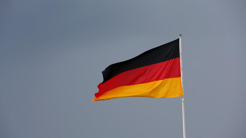 Делегация из Германии посетит Свердловскую область в июле
