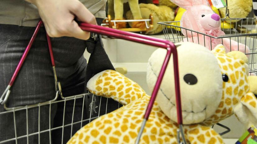 В Курганской области изъяли 17 тысяч контрафактных игрушек