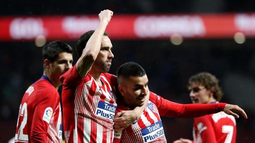 «Атлетико» одолел «Валенсию» в Примере благодаря голу в конце матча