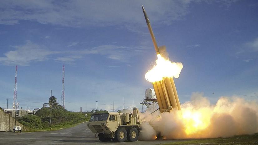 Возврат к эпохе «звёздных войн»: в Генштабе РФ рассказали о стратегии США по нанесению превентивного разоружающего удара