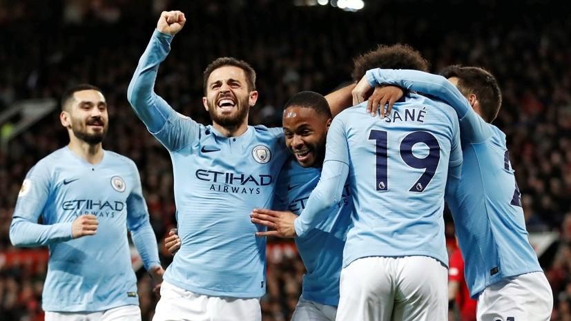 Победа «Манчестер Сити» в дерби, громкое поражение «Арсенала» и рекорд «Баварии»: события среды в европейском футболе