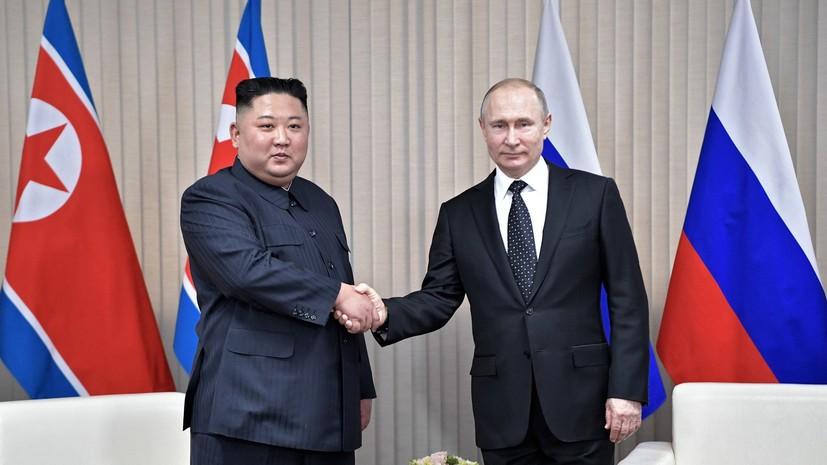 Путин и Ким Чен Ын провели переговоры тет-а-тет