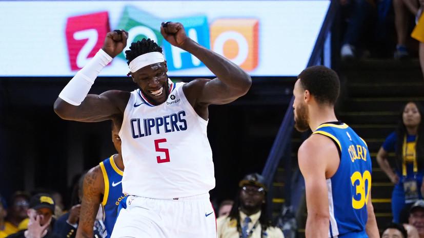 «Клипперс» обыграл «Голден Стэйт» в плей-офф НБА, несмотря на 45 очков Дюранта
