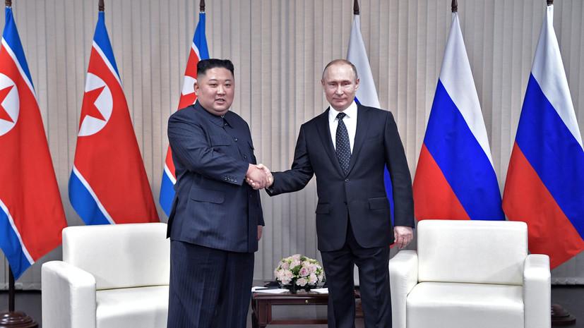 Ким Чен Ын назвал Россию «дружественным великим соседом»