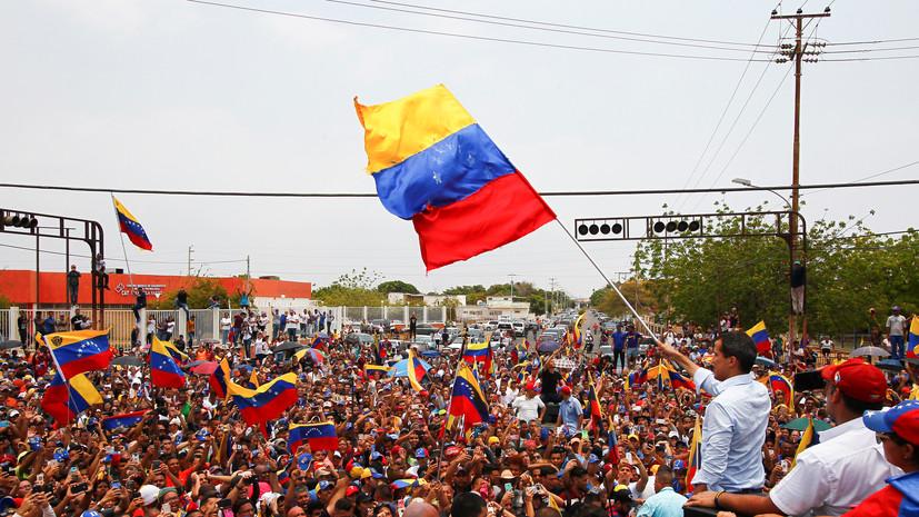 Нарышкин: Россия видит признаки подготовки операции США против Венесуэлы