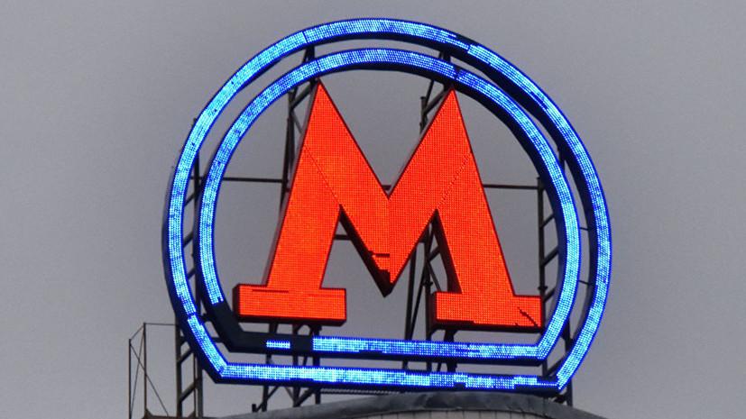 Движение на Сокольнической линии метро восстановлено