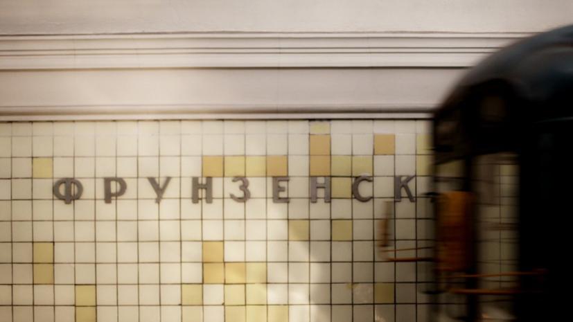 Упавшая на рельсы на станции «Фрунзенская» пассажирка скончалась