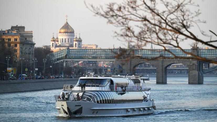 Синоптики прогнозируют смену погоды в Москве в выходные