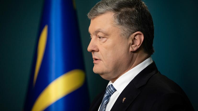 Порошенко прокомментировал принятие Радой закона об украинском языке