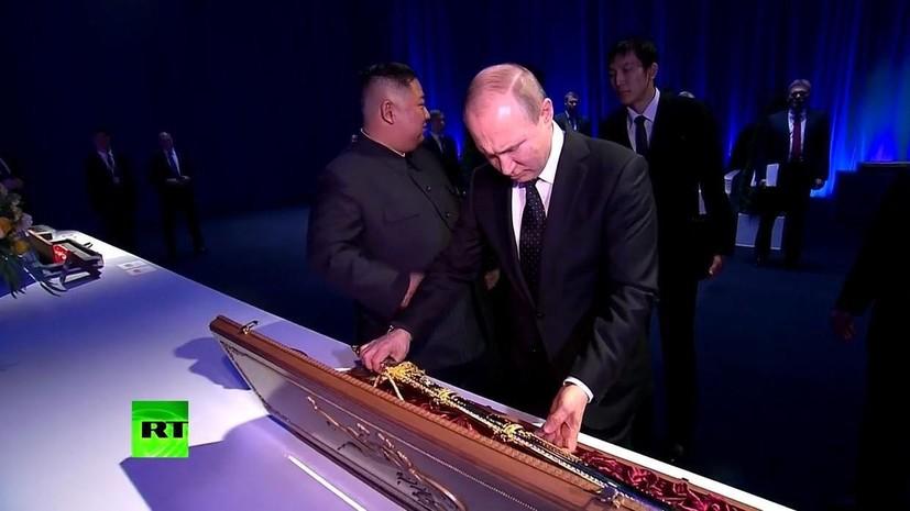 Ким Чен Ын подарил Путину «олицетворяющий силу» меч