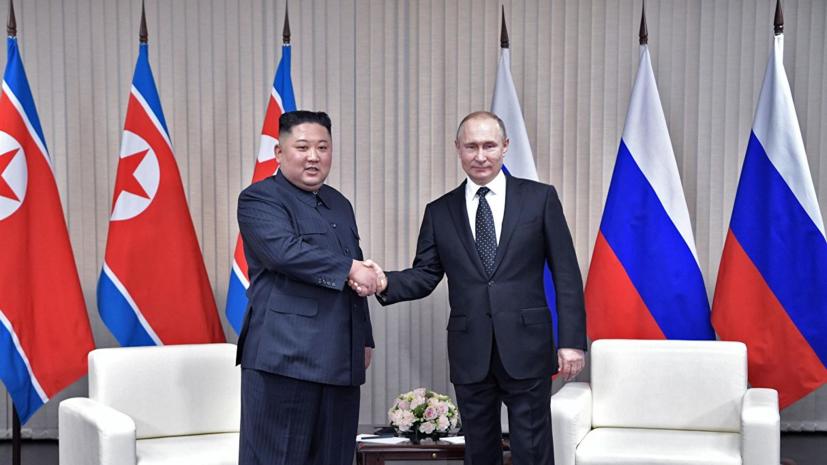 Ким Чен Ын назвал отношения КНДР и России бесценным достоянием их народов