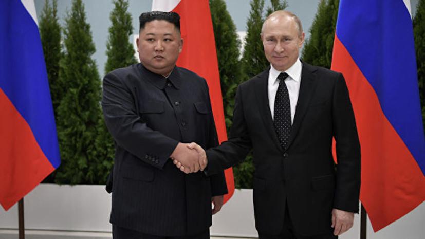 Эксперт прокомментировал итоги переговоров Путина и Ким Чен Ына