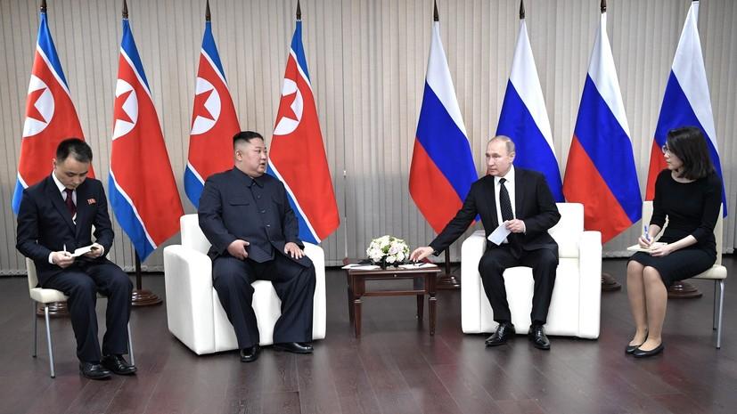 Путин рассказал о работающих в России гражданах КНДР