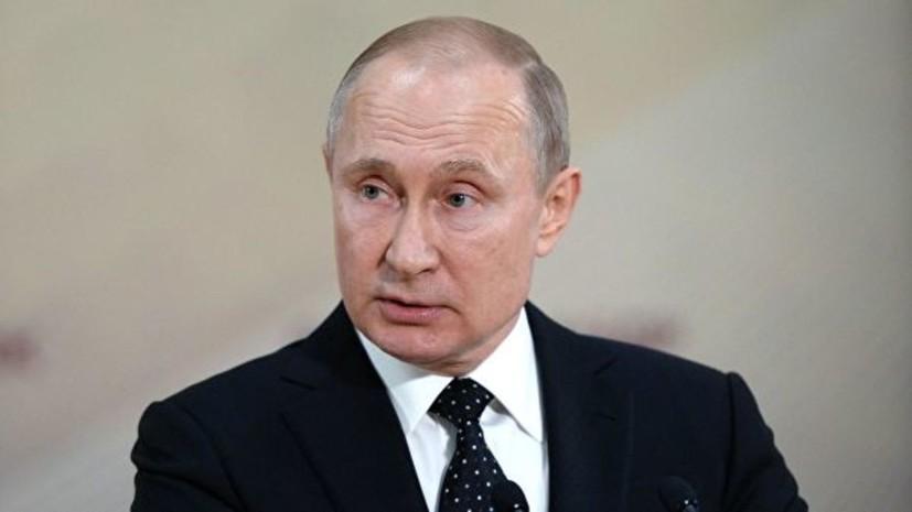 Путин заявил о попытках Киева «нагнуть» Донбасс