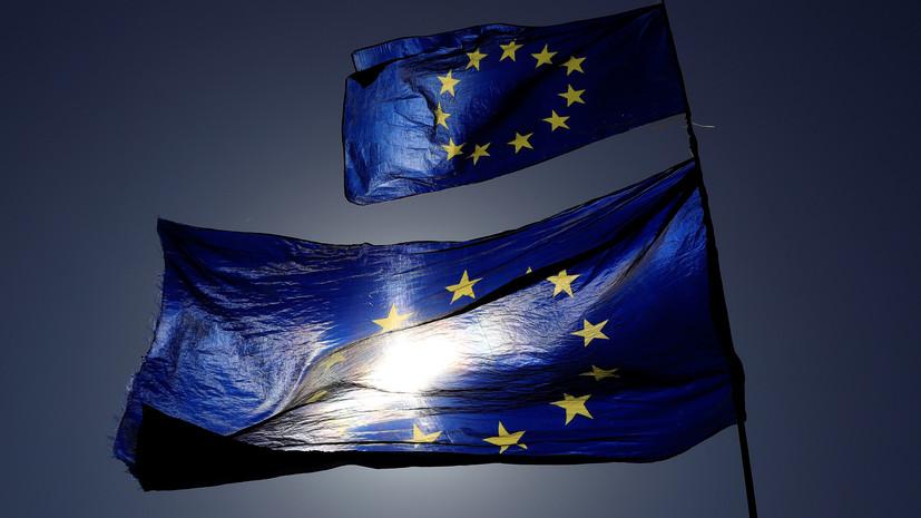 В ЕС прокомментировали решение России по гражданству для ДНР и ЛНР