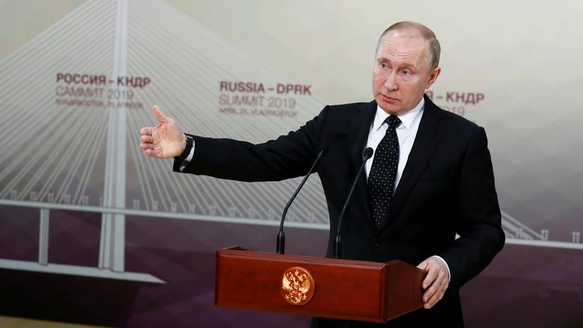 Путина удивил запрос Украины о созыве заседания Совбеза ООН