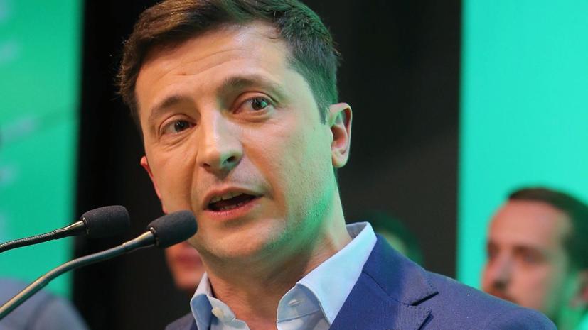 СМИ узнали содержание «военной доктрины» Зеленского