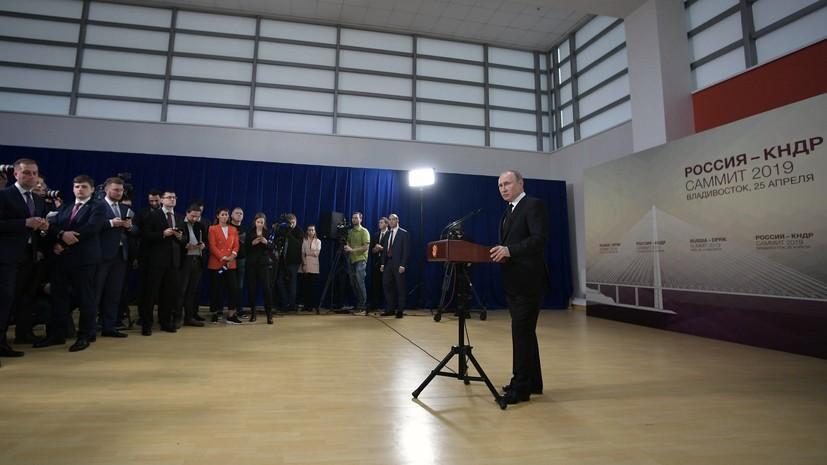 «Люди лишены элементарных прав»: Путин — об упрощении процедуры получения гражданства РФ для жителей Донбасса