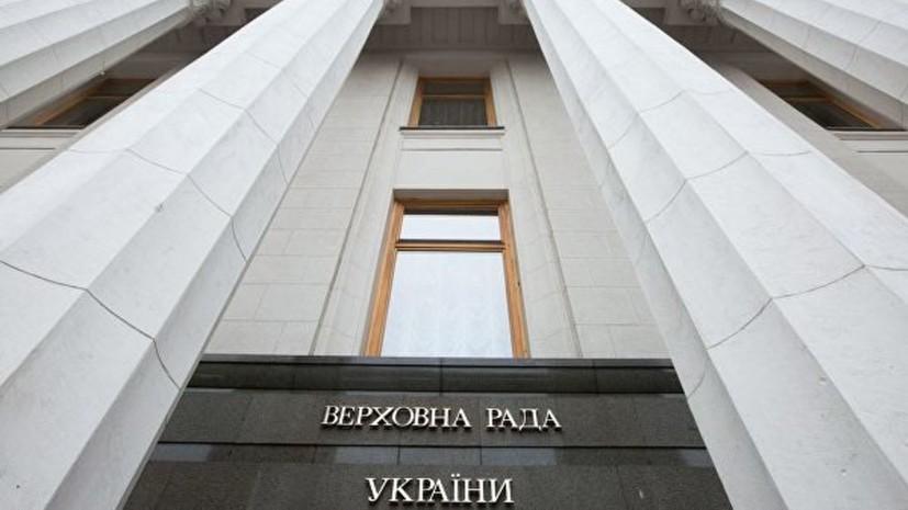 В Раду внесли два постановления об отмене закона об украинском языке
