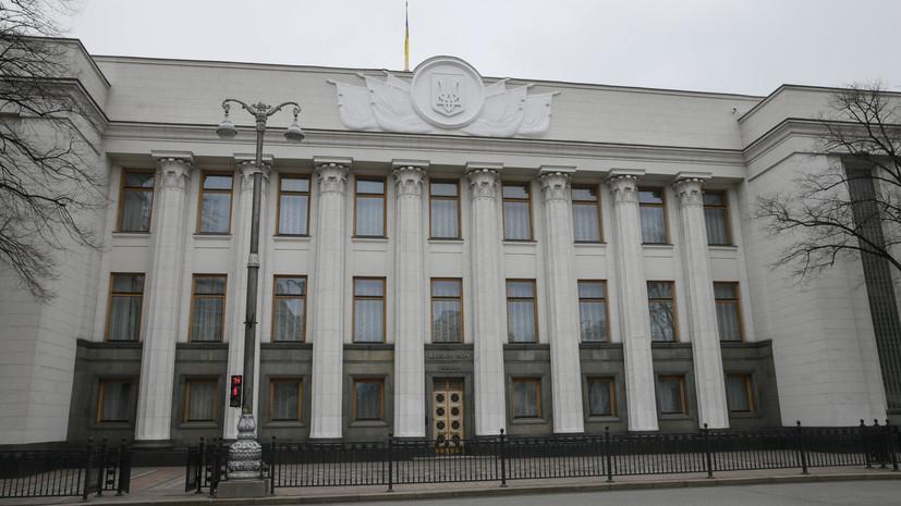 Эксперт прокомментировал принятие Радой закона об украинском языке