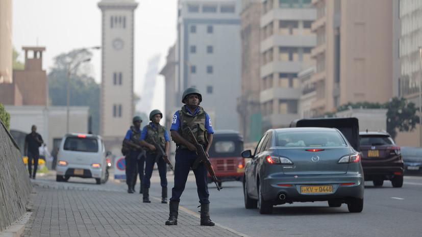 На Шри-Ланке заявили о возможности терактов в мечетях 26 апреля