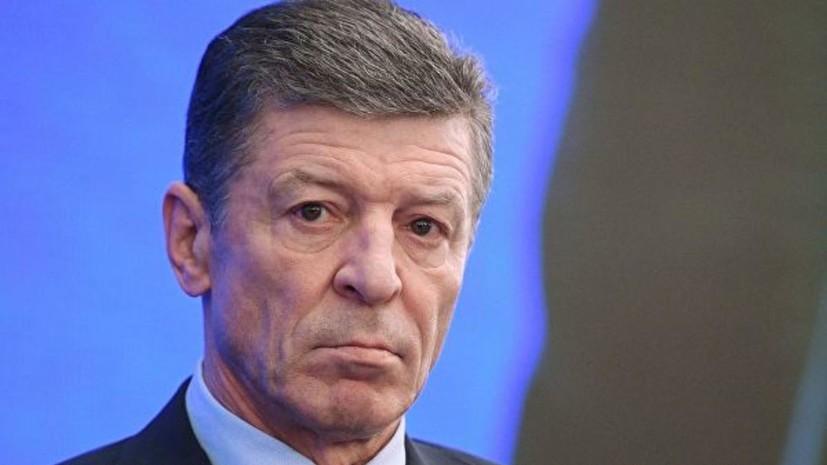 Козак: виновных в ухудшении качества нефти в «Дружбе» привлекут к ответственности