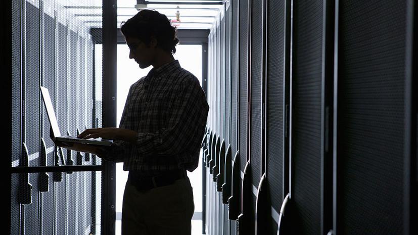 Призрачное препятствие: в США советуют американским СМИ готовиться к «изоляции» российского сегмента интернета