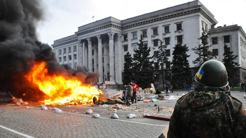 «Остаёмся сами по себе»: как выжившие в одесской трагедии 2014-го участники «антимайдана» скрываются в России