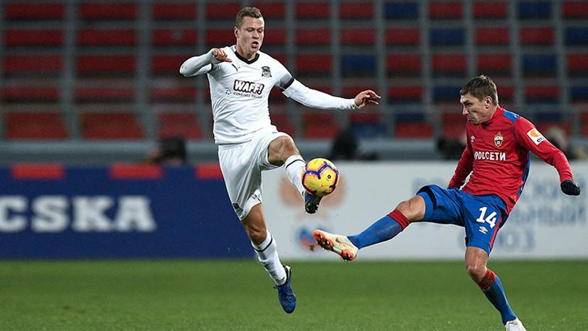 Последний шанс: почему матч «Краснодара» и ЦСКА — ключевой в борьбе за медали